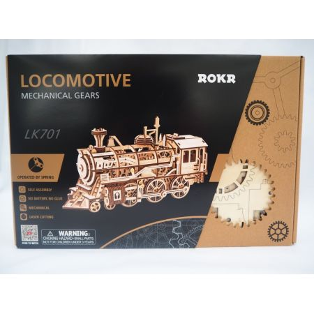 B2B Puzzles - Locomotive